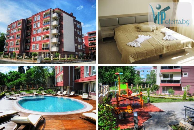 Еднодневен пакет за двама или за четирима души през септември с ползване на басейн с чадър и шезлонг в Апартаментен Комплекс Мелия, Равда