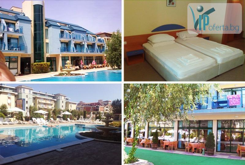 Еднодневен пакет през септември на база All Inclusive в Слънчев Бряг в хотел Пауталия