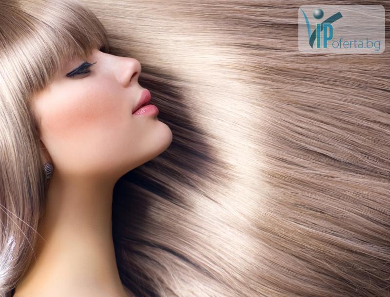 Над 50% намаление на арганова терапия + подстригване и подсушаване в Студио за красота Thalassa, Бургас