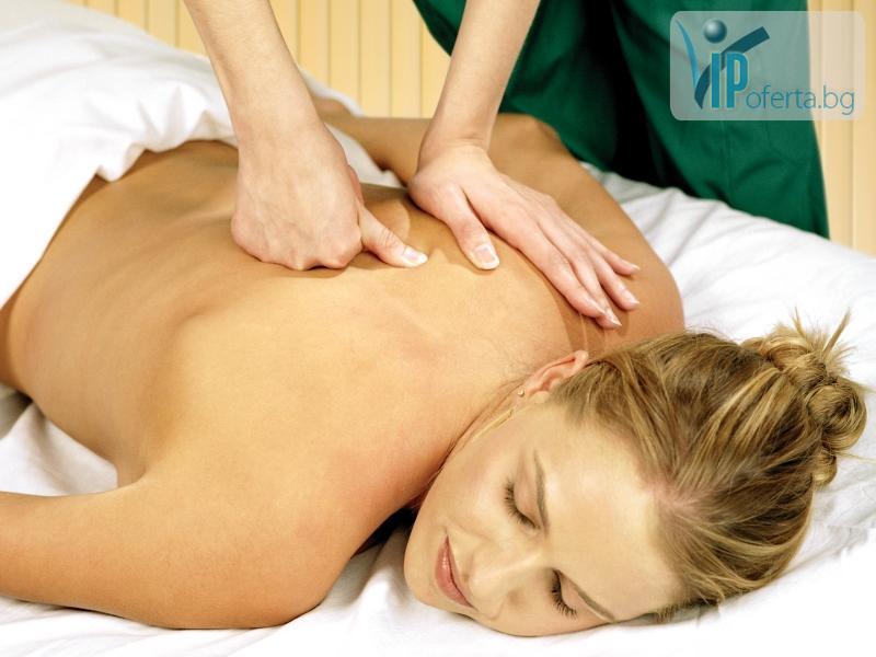 50% намаление на болкоуспокояващ масаж на гръб в Ателие Boutique Massage