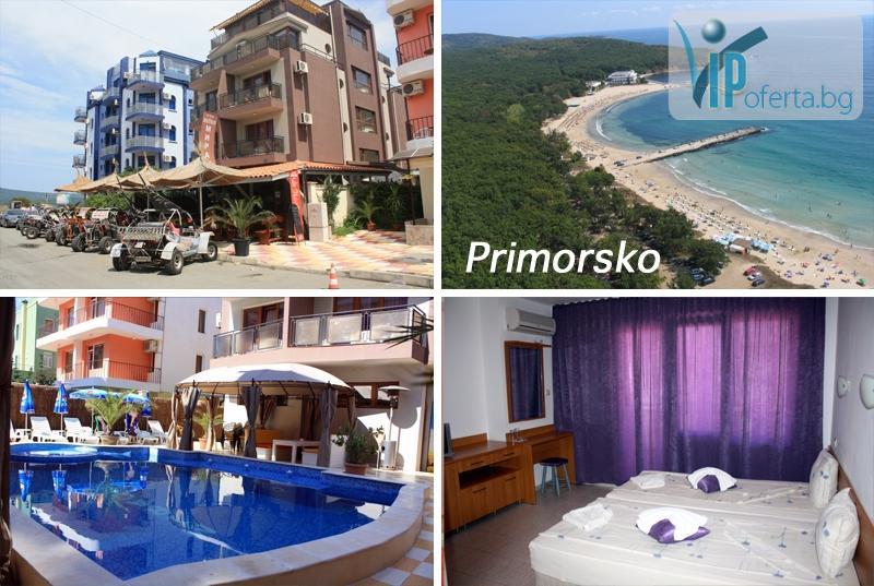 Еднодневен пакет на база All Inclusive през септември месец в Хотел Мираж***, Приморско
