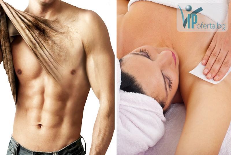 Над 50% намаление на кола маска на цяло тяло за жени и мъже в Салон за красота Ежени