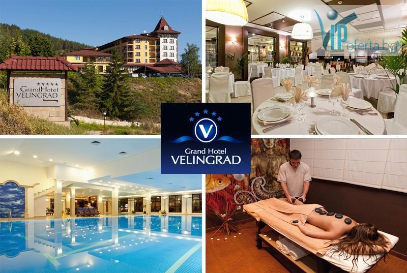 51% намаление на еднодневен делничен пакет със закуска, вечеря и СПА в Гранд Хотел Велинград*****