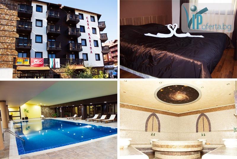 Еднодневни пакети на база All Inclusive в Апартаментен Комплекс Каза Карина, Банско