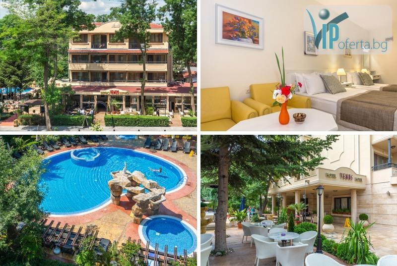 Пакети за четирима или шестима души в апартамент със закуски и ползване на басейн в Хотел Венера, Слънчев бряг